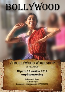 VI BOLLYWOOD WORKSHOP WITH ASRAI IN THESSALONIKA